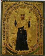 Старинная икона Божья Матерь .Нерушимая Стена