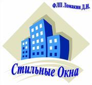 Окна Харьков,  Песочин,  Березовка,  Высокий,  Южный,  Буды.