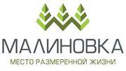 Загородный отель «Малиновка»