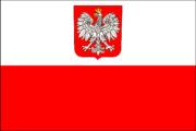 Регистрация в консульство Польши. Польские рабочие и шенген визы