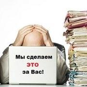 Бухгалтерское сопровождение малого и среднего бизнеса в Харькове