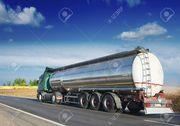 продам бензин  А-80; А-92; А-95