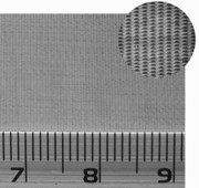 Сетка тканая нержавеющая микронная 12Х18Н10Т 0, 14х0, 14х0, 11мм