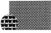 Сетка нержавеющая тканая 12Х18Н10Т 1, 8х1, 8х0, 45мм 1, 8*1, 8*0, 7мм