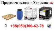 Бочки,  европоддоны,  емкости (еврокуб) 1000л. Евротара-Харьков