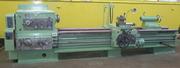 Продам токарно-винторезный станок 1М63 РМЦ-2, 8м