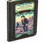Подарочная книга для мужчин Жизнь и ловля пресноводных рыб Сабанеев