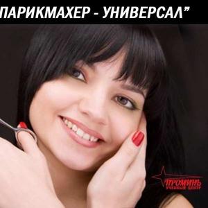 Лучшие курсы парикмахеров в Харькове