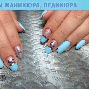 Профессиональные курсы маникюра и педикюра,  Харьков
