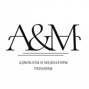 Юридическая помощь Адвоката в Харькове