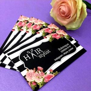 Изготовление визиток и листовок