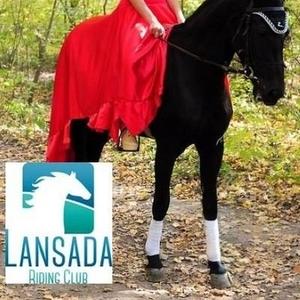 Конный клуб LANSADA. Прокат лошадей.