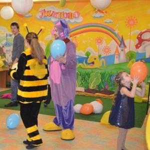 Аниматоры на выезд Харьков и Харьковская область
