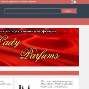 Интернет-магазин элитной косметики и парфюмерии Lady Parfums