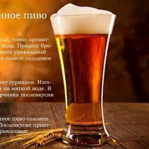 Gold Canister Pub – лучший пивной ресторан в Харькове