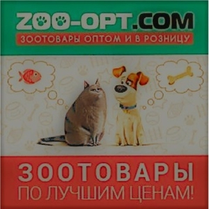 Зоотовары;  корма Josera,  Royal Canin,  Pro Plan Purina доставка из Харь