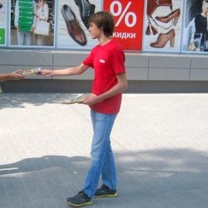 Расклейка объявлений,  раздача листовок Харьков услуги