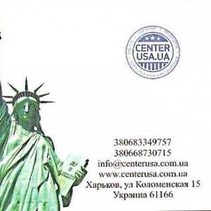 Помощь в открытии    визы в США