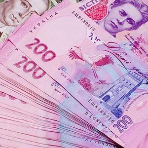 Депозиты   Украинские банки   Вознаграждение и бонус от минфин