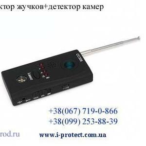 Купить компактный детектор жучков и камер по лучшей цене