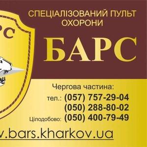 Бесплатно,  установка охранной сигнализации. Харьков.