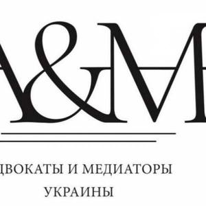 Услуги адвоката,  Харьков.