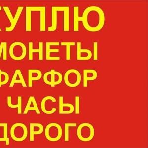Антиквариат: книги,  шкатулки,  серебро,  награды,  иконы и др.,  Харьков