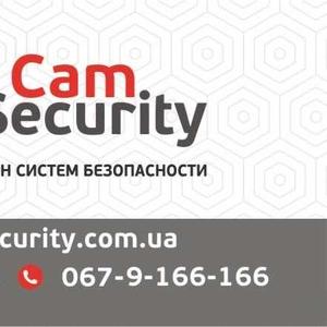 Установка продажа видеонаблюдения,  домофона,  СКУД.