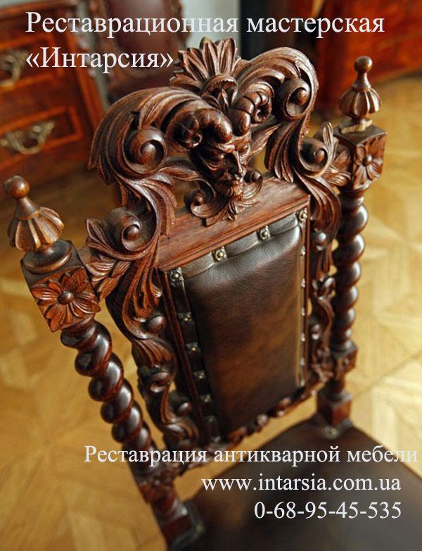 Реставрация мебели в Харькове 2