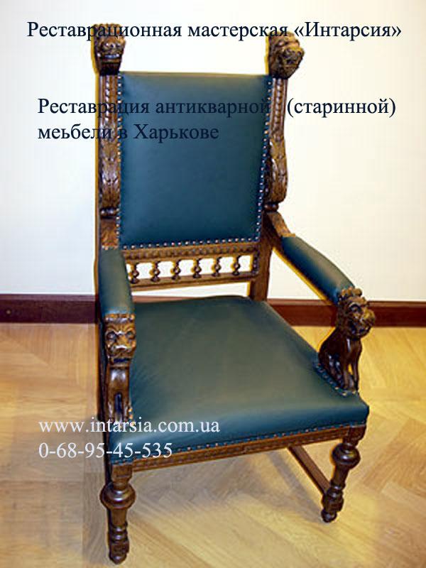 Реставрация мебели в Харькове 3