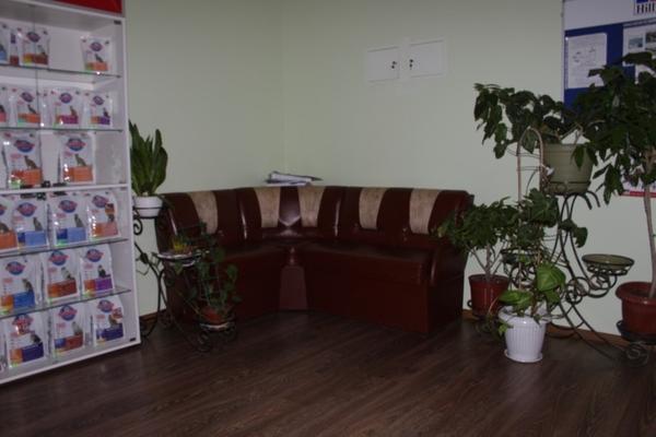Оптовая ветеринарная аптека  Veterinariya.info