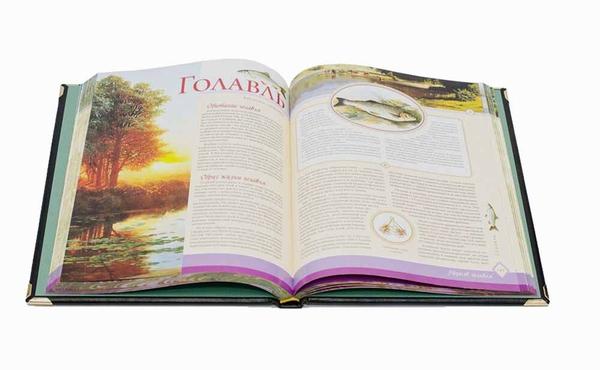 Подарочная книга для мужчин Жизнь и ловля пресноводных рыб Сабанеев 3