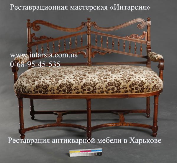 Реставрация антикварной мебели Харьков 4