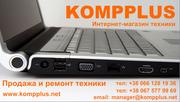 Интернет-магазин техники Kompplus