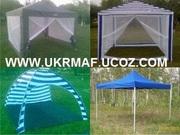 Павильон,  тент,  шатеры с москтной сеткой/раздвижной экспресс,  палатки