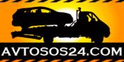 Автосос24 (Эвакуатор в Харькове)