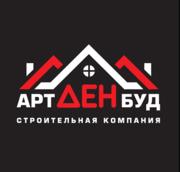 ремонт квартир под ключ Харьков